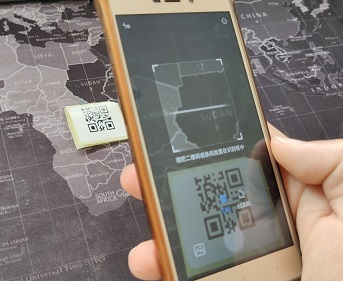 qr code scanning phone mobile 2d